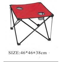 Katlanır Piknik Kamp Masası Bardak Koymalı Çantalı 46x46x38 CM