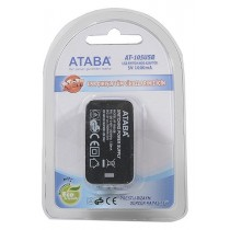 Ataba AT-105 USB Çıkışlı AC/DC Switch Mod Adaptör TELEFON-TABLET