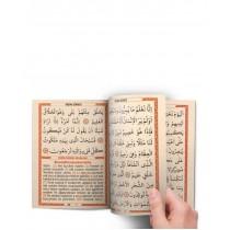 25 ADET YASİN KİTAP DESENLİ ORTASI BOŞ 10X15CM PEMBE MEVLÜT KINA