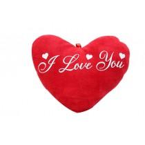 26 cm Kalp Peluş Yastık I Love You Baskılı Yastık