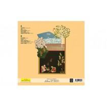45 Lik Plak Nur Yoldaş Sultan-ı Yegan Orjinal