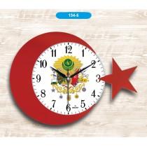 42 Cm Ay Yıldız Duvar Saati Dekoratif Osmanlı Duvar Saati