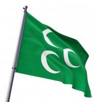 Yeşil Üçhilal Hilafet Bayrağı 70X105 cm