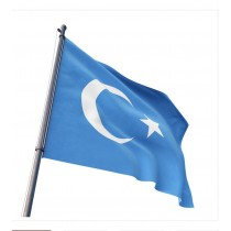 Doğu Türkistan Bayrağı (Gök bayrak) 70x105 cm